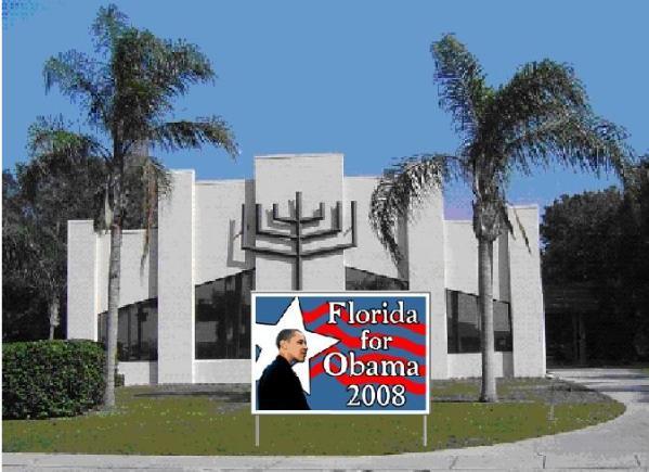 Shalom South Florida